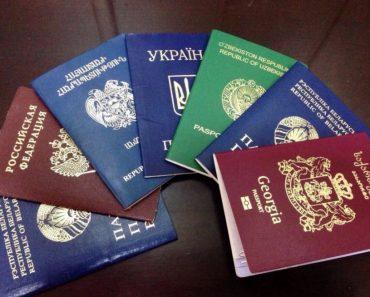 50 цікавих фактів про паспорти різних країн
