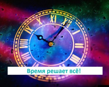 50 цікавих фактів про час і годинник для допитливих