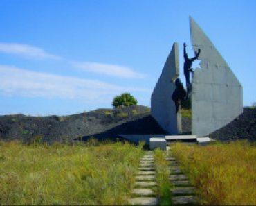 Свердловськ