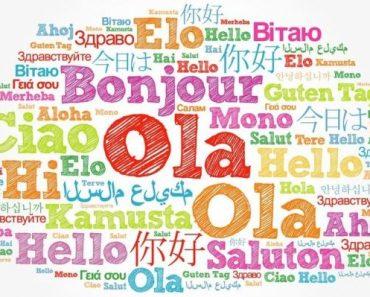 Цікаві факти про мови світу
