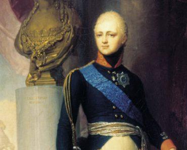 Цікаві факти про Олександра I