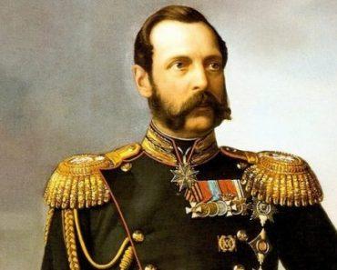 Цікаві факти про Олександра II