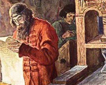 Цікаві факти про Івана Федорова