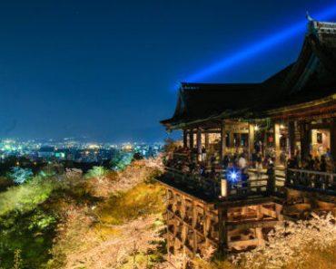 Цікаві факти про Кіото