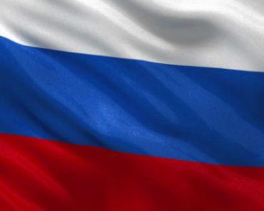Цікаві факти про Росію
