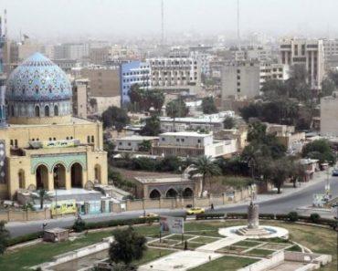 Цікаві факти про Ірак