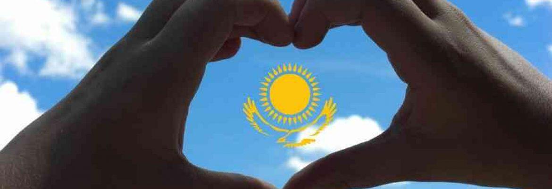 50 цікавих фактів про Казахстан