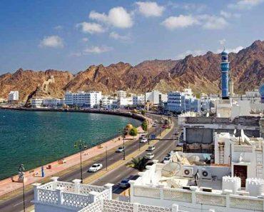 60 цікавих фактів про країну Оман